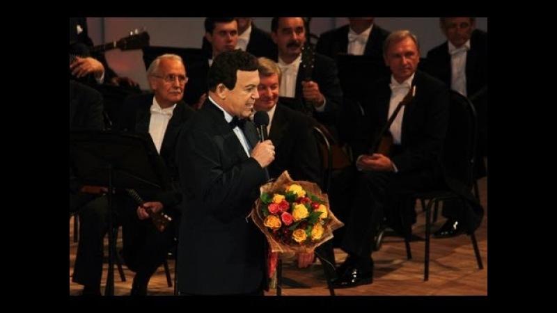 Кобзон, Пьявко, Долженко, Петрова, Абдразаков, оркестр ВГТРК имени Николая Некрасова HD