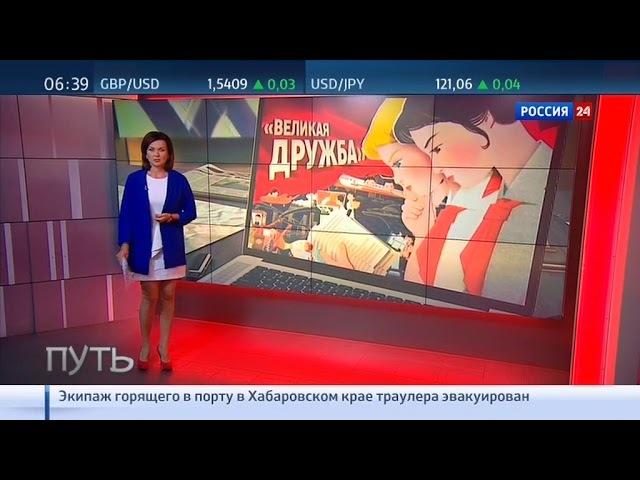 Наталья Литовко 27.08.15