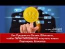 Отзыв о VKMoney Татьяны Тюниной