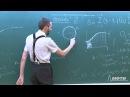 Математический анализ. Алексей Савватеев и Александр Тонис. Лекция 5.2. Предел и вещественные числа
