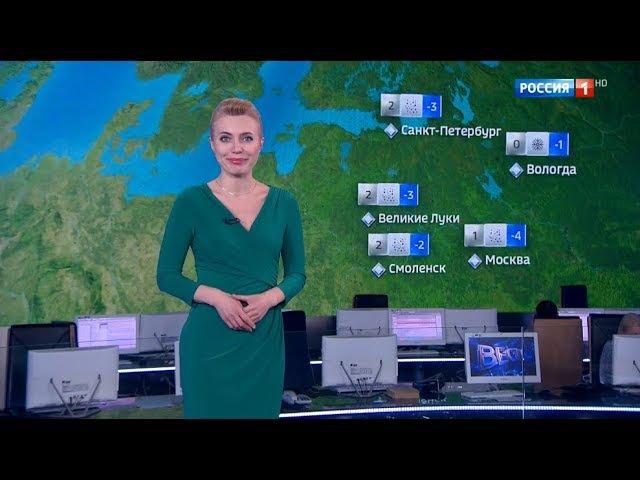 Дарья Сметанина - Вести. Погода (11.12.17)