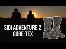 Sidi Adventure 2 Gore-Tex