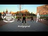BEAT IT  LOCKING4LIFE  Звери - танцуй  ТАНЦЫ  БИТЫ  Volgograd