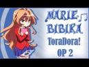 NIGHTCORE - ToraDora! OP 2 [silky heart] (Marie Bibika Roro Ai Russian TV-Version)
