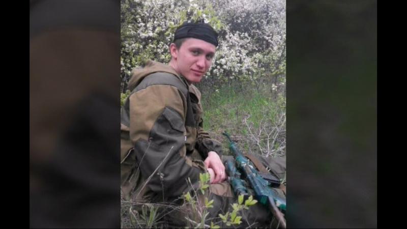 Вечная память защитникам Новороссии!