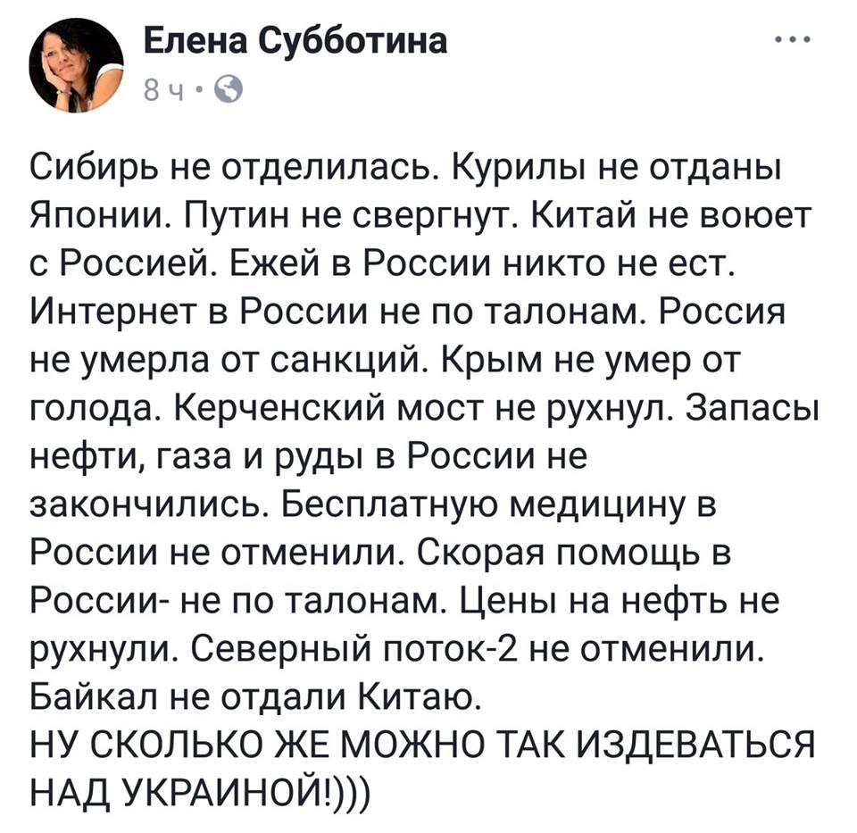 О политике - Страница 17 AeVOMo0mv_E