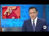 RFA Tibetan TV News - March 29, 2018 - Anchor - Kalden Lodoe