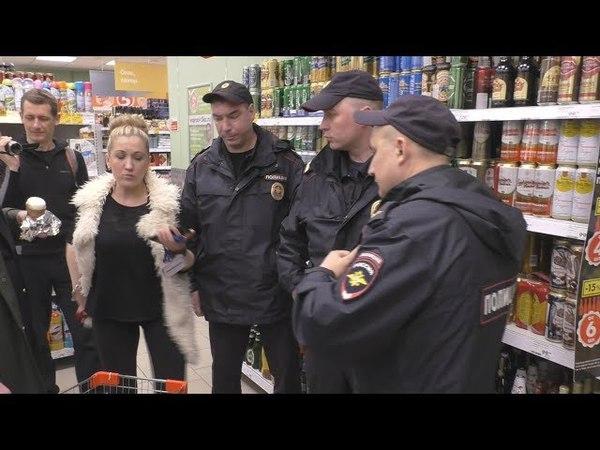 Директор Пятерочки вызвал полицию на покупателей