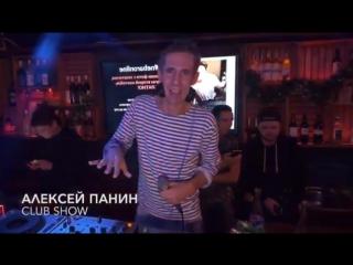 Панин DJ