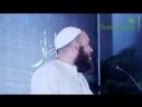 Шейх Умар аль-Банна Если вы познаете Имя Аллаhа ар-Ракыб Наблюдающий.