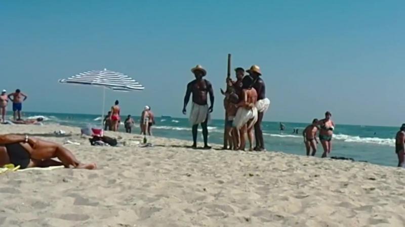 Папуасы на пляже Отдых в Затоке