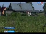 «Вести» узнали подробности убийства подростками мужчины в Новосибирской области