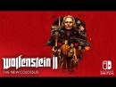 Wolfenstein II выходит на Nintendo Switch 29 июня!