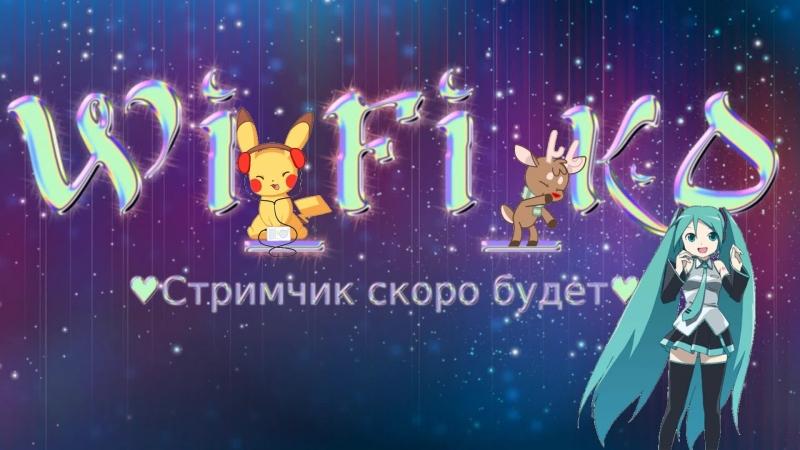 ✨Взводик с Xo4y__HblTb