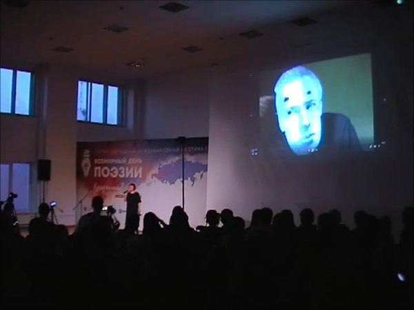 Наташа Романова - Тролль футуризма