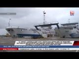 В. Серов: «Ликвидация ООО «Морская дирекция» не повлияет на работу Керченской паромной переправы. Функции оператора перейдут к «