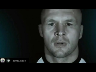 Александр Шлеменко лучший боец ММА в 2017 году