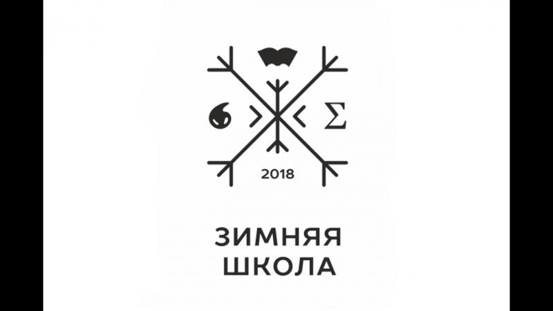 Битва хоров и Танцевальный марафон, ЗШ 2018