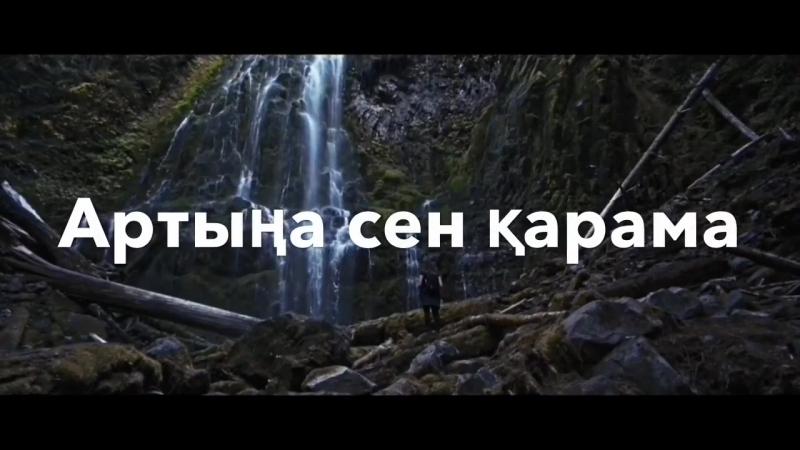 Алгашкы Махаббат