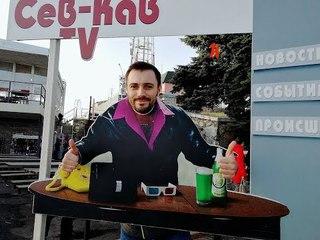 По следам Жорика Вартанова. Пятигорск. Кавказские Минеральные Воды.