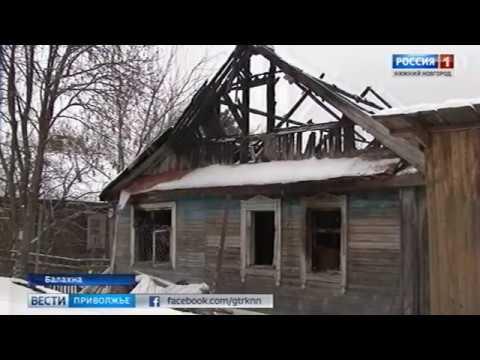 Шестерых детей спасла из огня 14 летняя девочка в Балахне