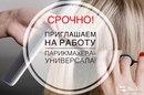 Объявление от Валентина - фото №1