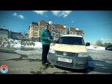 Volkswagen Caddy Броневик