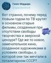 Андрей Левчук фото #13