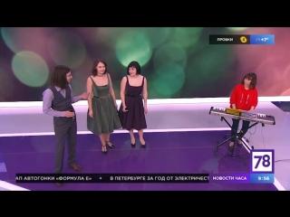 О проекте Jazz Singers of Mussorgsky в программе