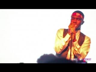 Frank Ocean — Pink Matter (Live 2011)