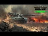 Охота на VK 168.01 (P). Операция «Трофей» Этап 3