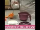 Порционная рисоварка для СВЧ Tupperware