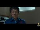 Смотреть фильм Иностранец 2017 боевик новинка кино онлайн в хорошем качестве HD cvjnhtnm abkmv byjcnhfytw yjdbyrb rbyj трейлер