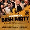 #BashParty 20.04.18 (Afisha Club)