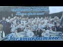 ХК ДИНАМО Москва. Битва за Кубок Гагарина 2012.