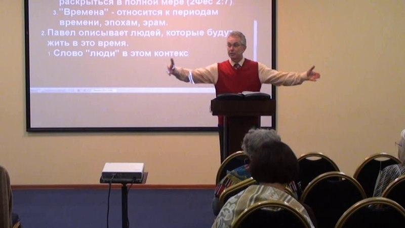 Занин Александр Люди, любящие себя (2Тим. 3:2). (10/12/2017)
