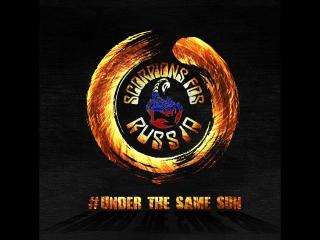 Вручение диска #UnderTheSameSun_CD группе Scorpions 3.11.2017 Санкт-Петербург