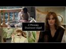 Брэд Питт\Brad Pitt и Анджелина Джоли\Angelina Jolie (Фан-видео). By the seaЛазурный берег. София Ротару - Оглянись назад