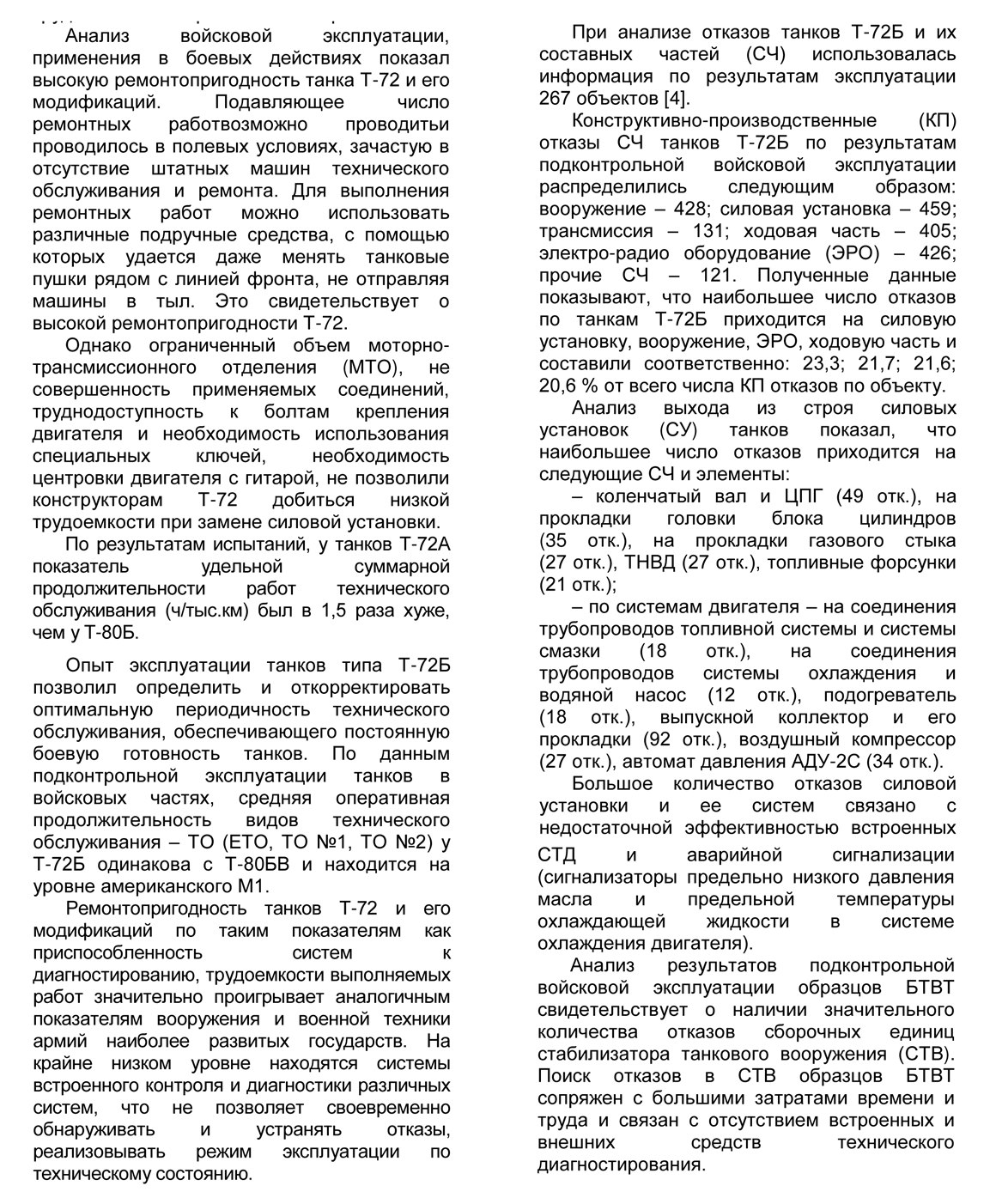 https://pp.userapi.com/c621700/v621700315/226f5/rYSgTV_7_nQ.jpg