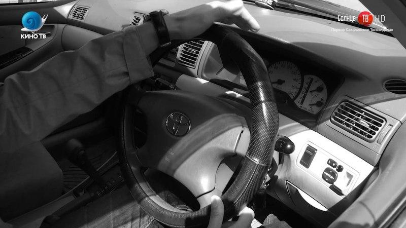 30 03 2018 Двух южносахалинцев будут судить за угон автомобиля