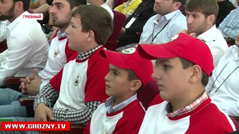 В Грозном прошла третья смена международного межрелигиозного молодежного форума