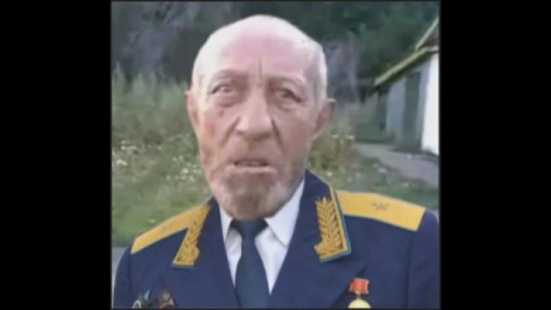 Пранк_ дед пидорас