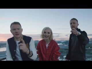 Премьера! Егор Крид, Полина Гагарина, SMASH - Команда 2018 (feat.и)