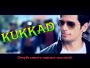 Student Of The Year - Kukkad Video _ Sidharth, Varun, Alia Bhatt (рус.суб.)