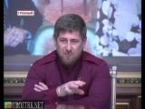 Р. Кадыров встретился с членами Совета по развитию гражданского общества и правам человека