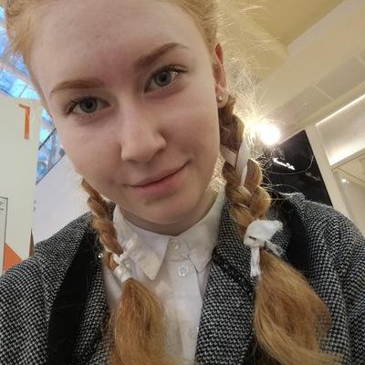 Анастасия Быстрова