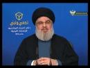 أعلن الأمين العام لحزب الله السيد حسن نصر الله أسماء مرشحي حزب الله للإنتخابات النيابية في ايار 2018 وهم