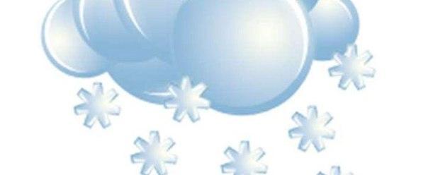 В выходные вологжан ожидают заморозки и мокрый снег с дождем    Подроб