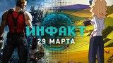 Новая попытка The Good Life, Сина в роли Дюка Нюкема, Far Cry 3 на новых консолях, Outlast II...