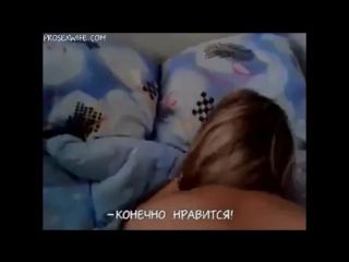 Порно субтитрами русских
